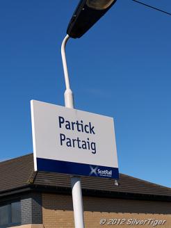 Partick - Partaig